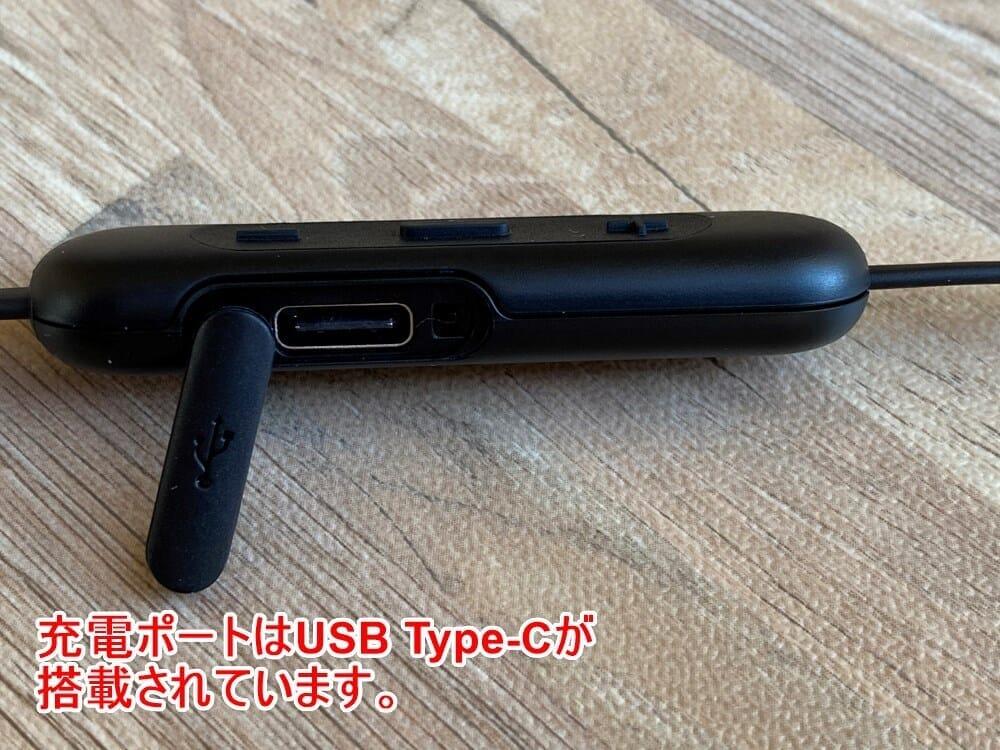 【ソニー WI-XB400レビュー】大人気ワイヤレスイヤホンWI-C310の低音強化版!15時間再生&急速充電と大迫力Extra Bassが自慢の左右一体型Bluetoothイヤホン|外観:充電ポートはUSB Type-Cポートが採用されています。