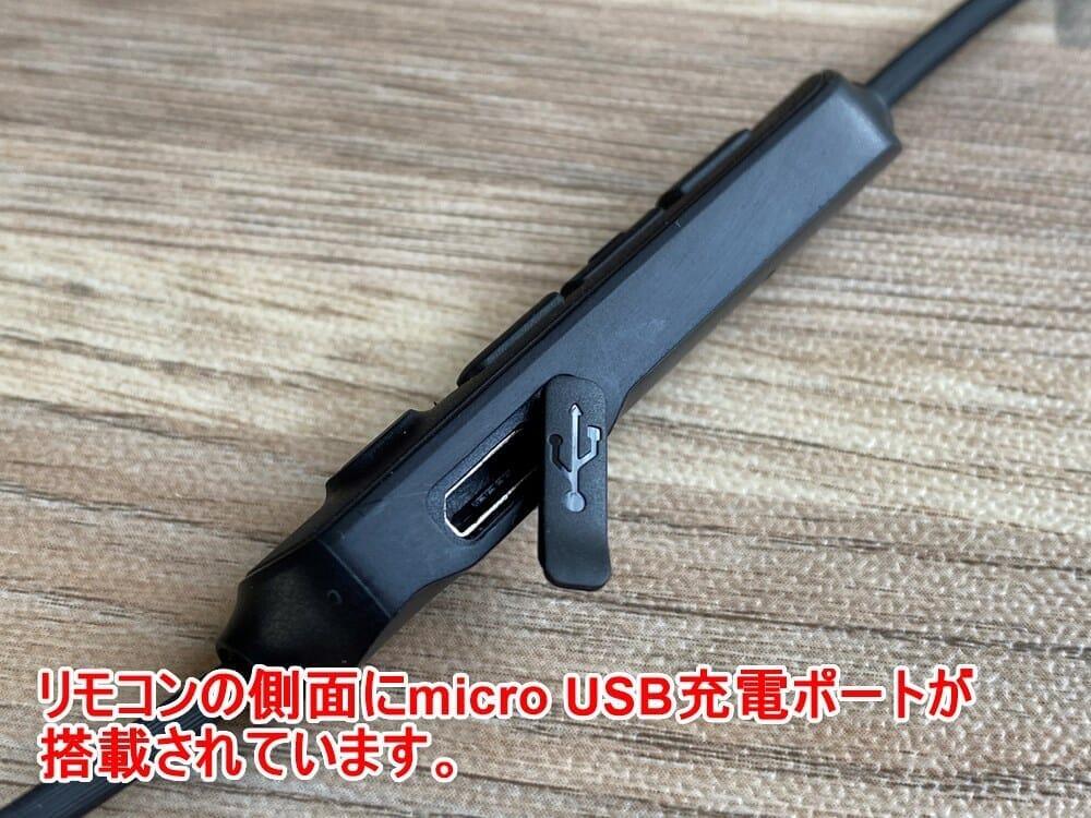 【JPRiDE ANC-510レビュー】七千円でAirPods Proに迫るアクティブノイキャン搭載!?基本性能も一切妥協がない超高コスパ・左右一体型Bluetoothイヤホン|外観:充電ポートはmicro USBが採用されています。