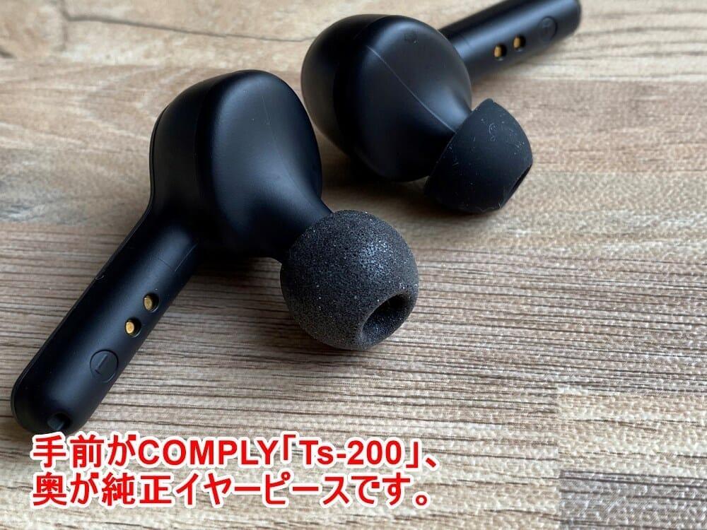 【Mpow Bluetoothイヤホン M9レビュー】三千円台前半の超高コスパBluetoothイヤホン!急速充電・完全防水など必要十分な機能を誇るMpow完全ワイヤレス|好相性なイヤーピース:音全体の解像度を高めてシャープさを引き立たせつつ、装着安定性も向上させるCOMPLY「Ts-200」が「M9」にはおすすめです。