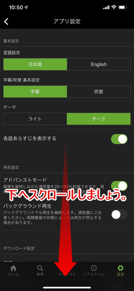 【Huluダウンロード機能の使い方】動画をアプリにダウンロードすればオフライン環境で視聴し放題!Hulu公式アプリに動画をダウンロードする方法|ダウンロードに関する各種設定:事前に画質・通信環境・自動削除の是非を設定しておく:画質の設定