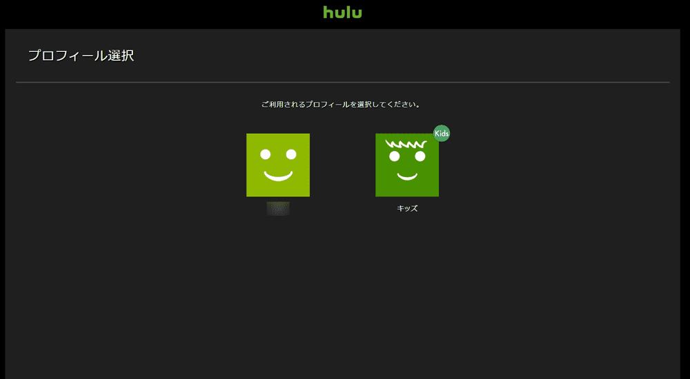 【Huluログイン方法】Hulu(フールー)にログインできない場合の対処法も解説!スマホアプリ&ブラウザ・パソコンでログインする方法まとめ|ログイン手順:パソコン編:使用するプロフィールを選択しましょう。 これでHuluトップページが表示されたら、ログインは完了です。