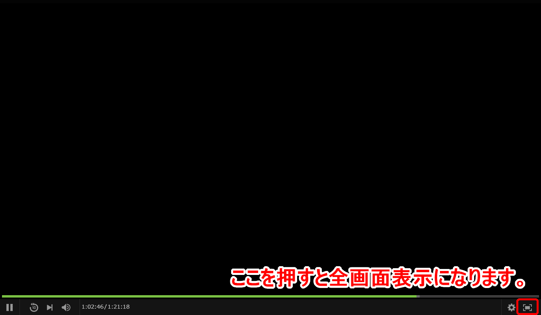 【Huluをテレビで見る方法まとめ】最も手軽&割安な方法や見れない場合の対処法など解説!Hulu(フールー)をテレビで見る方法|おすすめの視聴方法:パソコンで見る方法:Hulu動画を再生中に表示されるメニューにある全画面表示ボタンを押して、画面全体に動画が表示されるようにすると見やすくていいですよ。