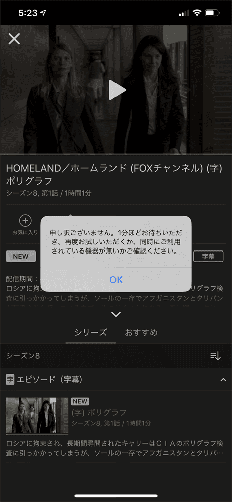 【Hulu同時視聴方法まとめ】Huluは最大3台で同時視聴OK!利用規約違反せずに複数デバイスで動画再生する方法|オフライン再生を活用して家族共有!|同時視聴そのものは可能:3台以上の同時視聴は不可