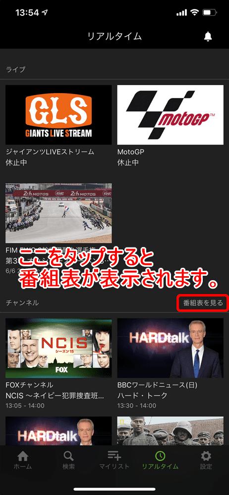 【Huluアプリとは?】Hulu公式アプリの概要・機能まとめ|動画ダウンロード&オフライン再生、バックグラウンド再生、英語字幕・倍速・画質など設定可能|アプリの機能:リアルタイム配信・番組表表示