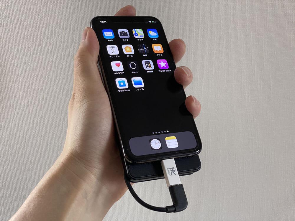 【Anker PowerCore+ 10000 with built-in USB-C Cableレビュー】USB-Cケーブル内蔵&PD急速充電対応!充電ケーブル要らずのモバイルバッテリー|使ってみて感じたこと:スマホと重ね持ちしやすい