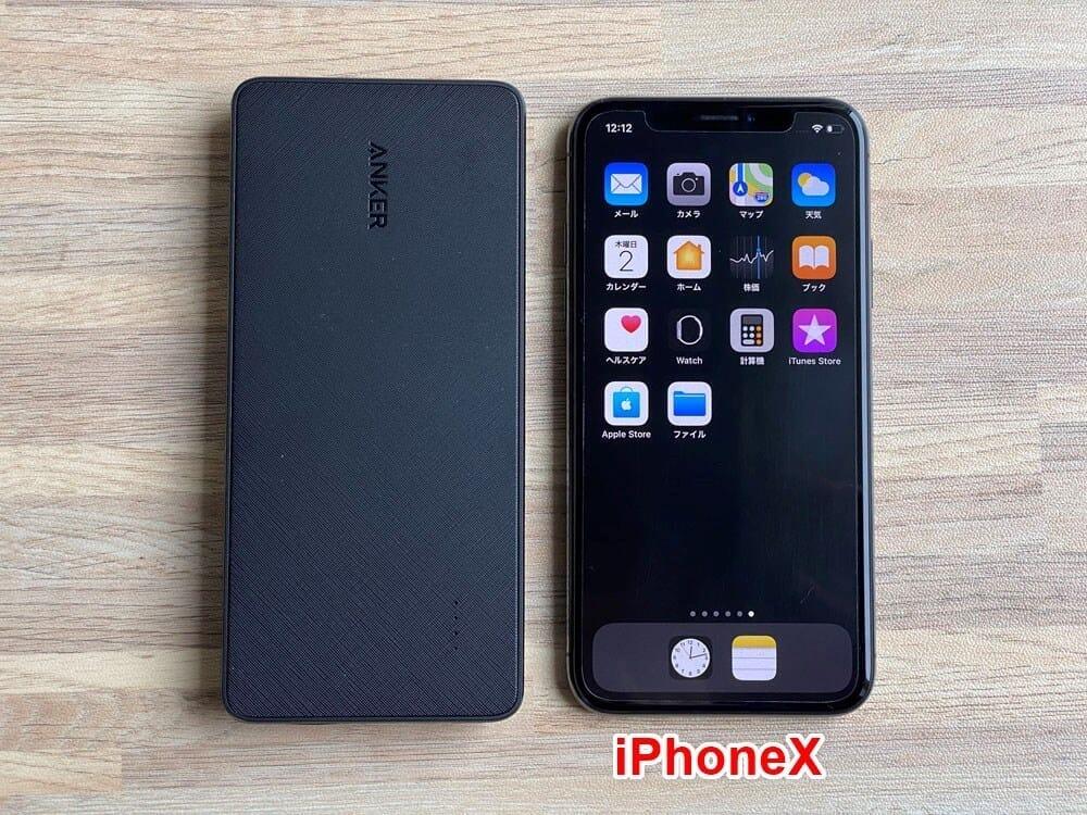【Anker PowerCore+ 10000 with built-in USB-C Cableレビュー】USB-Cケーブル内蔵&PD急速充電対応!充電ケーブル要らずのモバイルバッテリー|使ってみて感じたこと:スマホと重ね持ちしやすい:ちなみにサイズ感は、iPhone Xとほぼ同じ感じですよ。