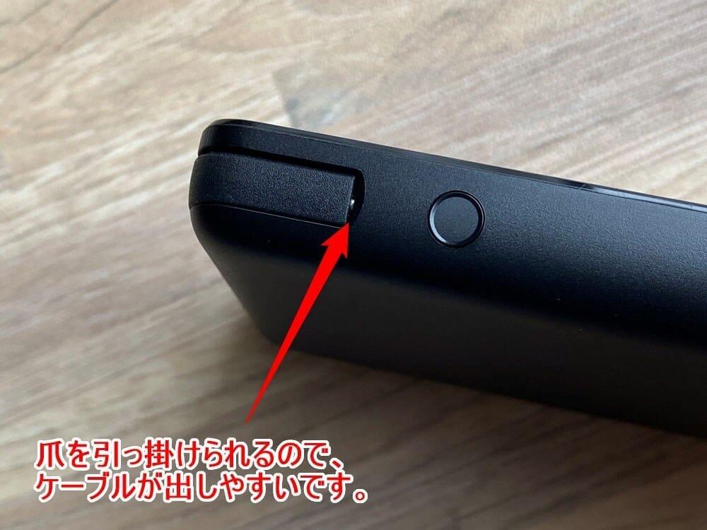 【Anker PowerCore+ 10000 with built-in USB-C Cableレビュー】USB-Cケーブル内蔵&PD急速充電対応!充電ケーブル要らずのモバイルバッテリー|外観:ケーブル格納部分には爪で引っ掛けてケーブルを取り出しやすくするための加工が見られます。