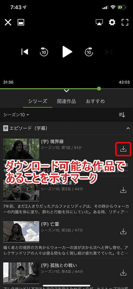 【Huluダウンロードできないときの対処法】Hulu動画をダウンロードできないときの対策まとめ|フールーのダウンロード機能についても解説|ダウンロードできない原因と対策:ダウンロード対象の作品ではない