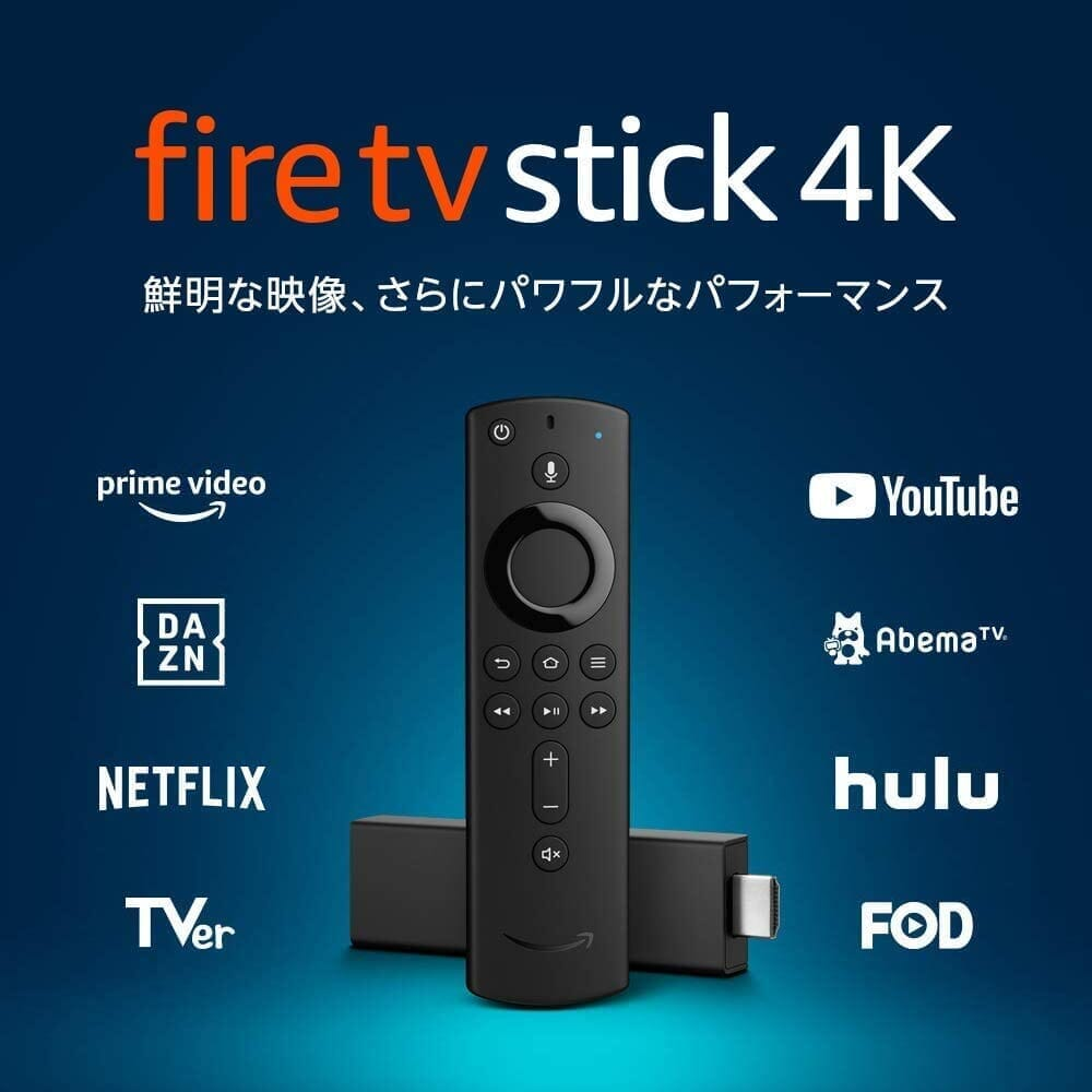 【動画配信サービスのレンタル作品を録画する】アナと雪の女王2で実践!動画配信サービスのレンタル作品を録画する方法|PC・スマホ・タブレットで観れる!|録画方法:OBS Studioで動画を録画する:Fire TV Stick 4K対応版ならもっとキレイに動画を録画できます。