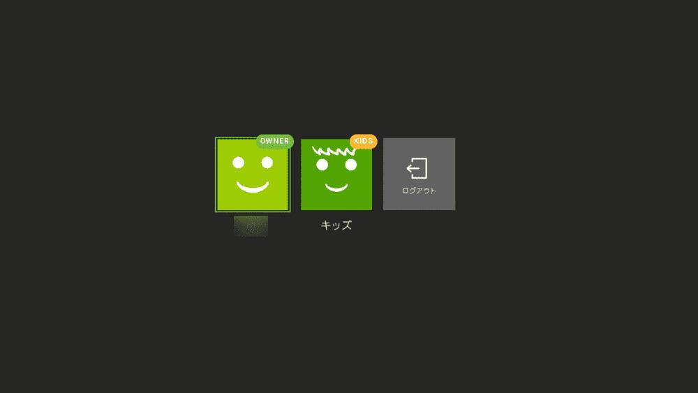 【PS4でHulu(フールー)を視聴する方法】PS4を使ってHuluをテレビで見る方法は超イージー!プレステ4設定方法を解説|見れない場合の対処法もご紹介|PS4でHuluを視聴する方法:Huluにログインする:既にHuluに登録済みの方:接続されるとPS4側の表示が自動的にプロフィール選択画面に切り替わります。 Huluの動画を視聴する際に使用するプロフィールを選択して、Huluの利用を始めましょう。