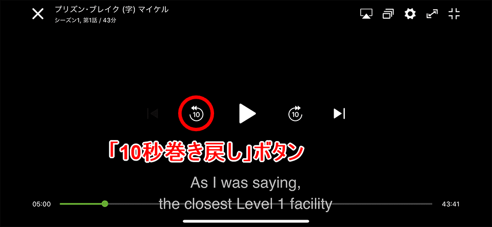 【Hulu英語字幕の使い方】Hulu(フールー)の英語字幕機能は英語学習に最適!海外ドラマ・映画でリスニング学習する方法|まずは無料トライアルで体験!|Huluが英語学習に最適な理由:10秒巻き戻し機能でリスニング学習が捗る