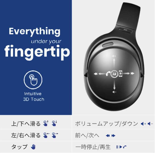 【Mu6 Space2レビュー】Makuake価格16,200円~の衝撃コスパ!!ハイエンド機に迫るノイズキャンセリング搭載のBluetoothヘッドホン|使ってみて感じたこと:操作感