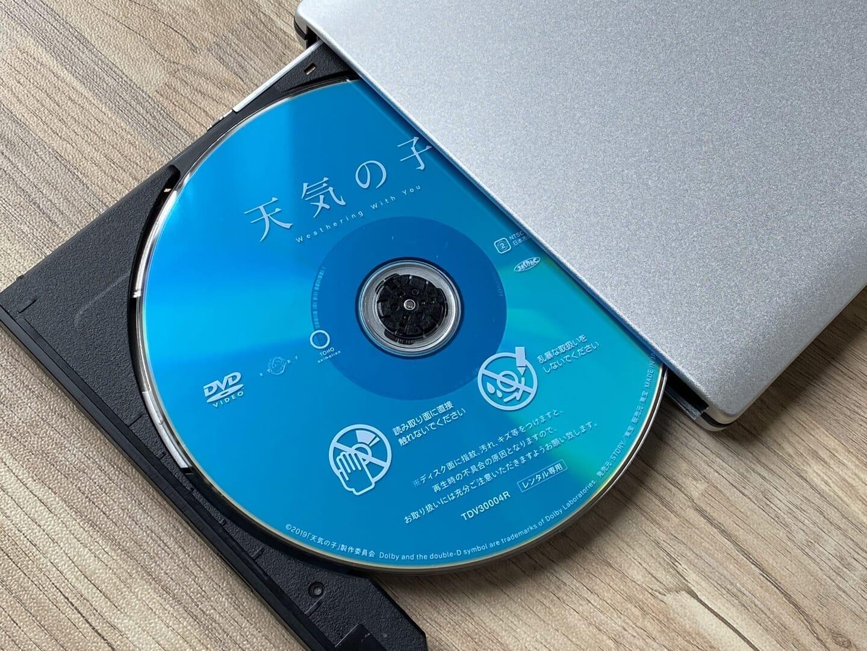 「VideoProc」のDVDコピー性能を検証:『天気の子』