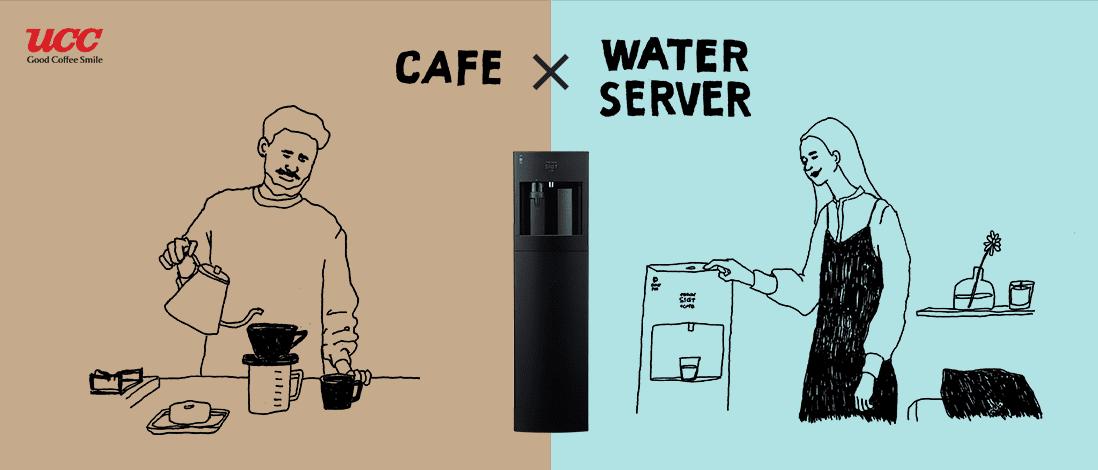 【美味しいコーヒーの入れ方】プロ直伝のコーヒーの入れ方を伝授!クリーンな味わいがクセになるハンドドリップ法|バリスタ級のコーヒーをご自宅で!|フレシャス「Slat&Cafe」とは?
