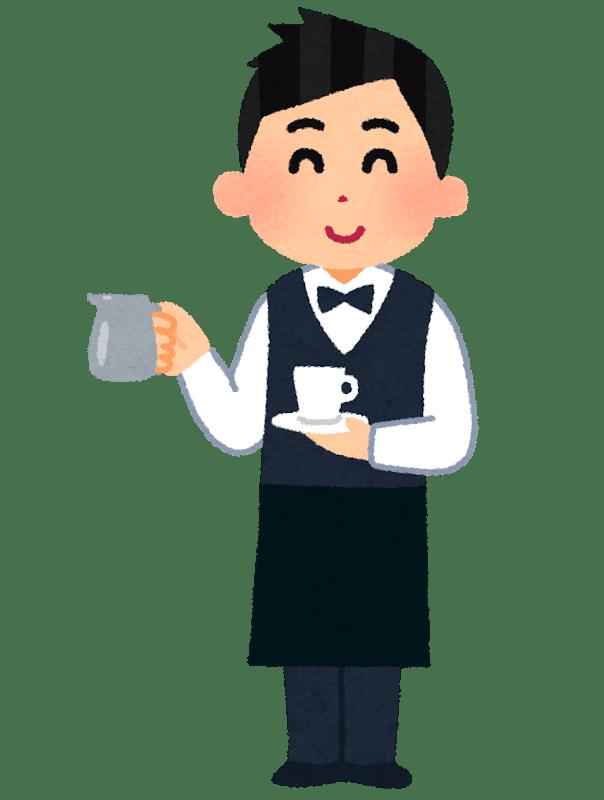 【美味しいコーヒーの入れ方】プロ直伝のコーヒーの入れ方を伝授!クリーンな味わいがクセになるハンドドリップ法|バリスタ級のコーヒーをご自宅で!|すぐに真似できるプロ直伝のドリップ方法を、詳しくご紹介!