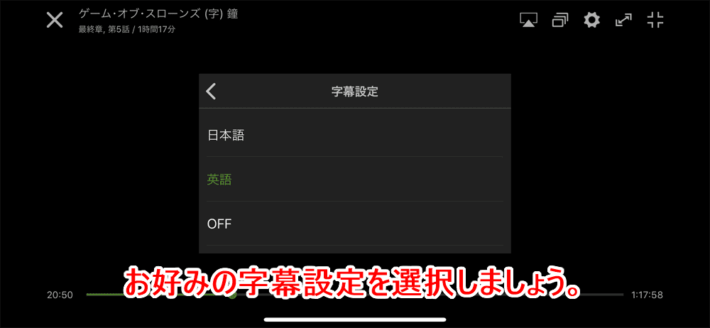 【Hulu字幕の設定方法】Huluは英語字幕にも対応!英語学習も捗るフールーの便利な字幕機能の使い方|視覚障碍者や難聴の方に優しい字幕ガイド機能も有|字幕を表示する方法:「字幕設定」で字幕を設定する:「字幕設定」が表示されたら、あとはお好みの字幕設定をタップするだけです。