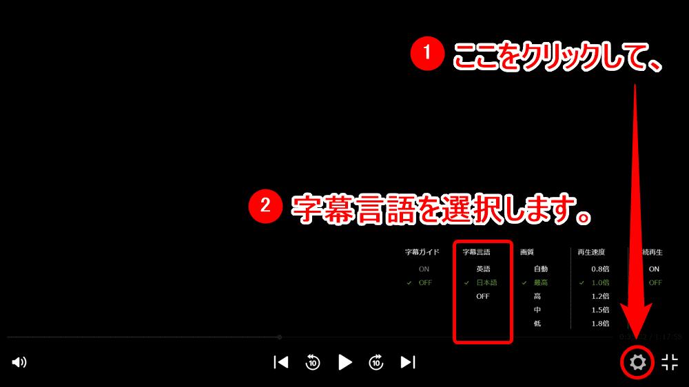 【Huluをパソコン視聴する】Hulu動画のパソコン視聴は快適!フールーをPCブラウザで観る方法|テレビで見る方法や見れないときの対処法も解説|再生プレイヤーの基本操作:字幕の表示