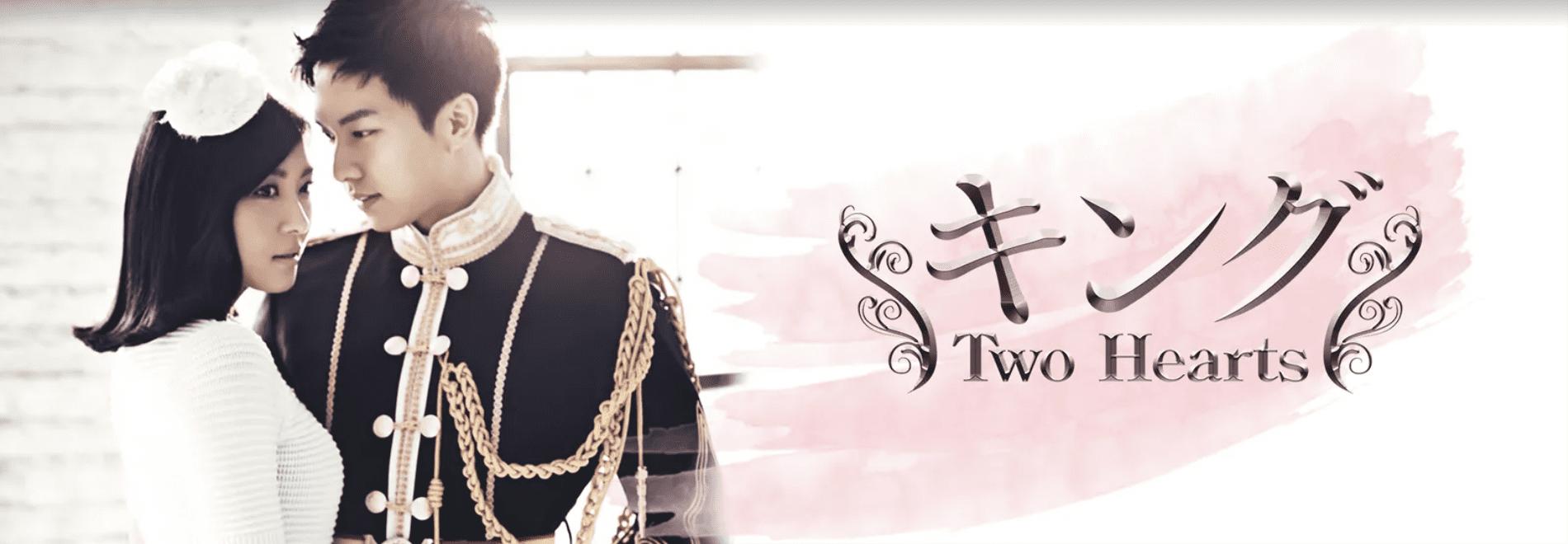 【Huluおすすめ韓国ドラマ】Hulu(フールー)のおすすめ韓国ドラマ作品一覧|アイリス・いたずらなKiss・グッドドクターなど多数配信中!|人気作品:キング ~Two Hearts
