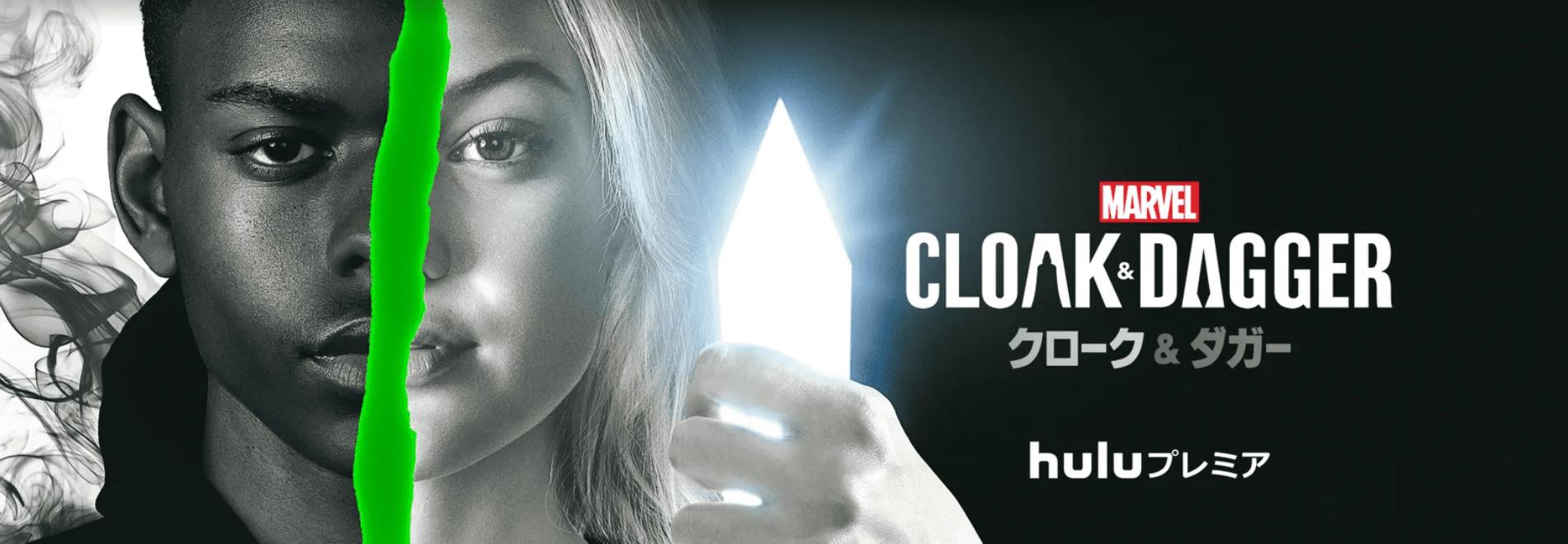 【Huluおすすめオリジナルドラマ】Huluでしか見れないオリジナルドラマは見応え十分!おすすめのフールーオリジナルドラマ作品まとめ|独占配信作品もご紹介!|Huluプレミア