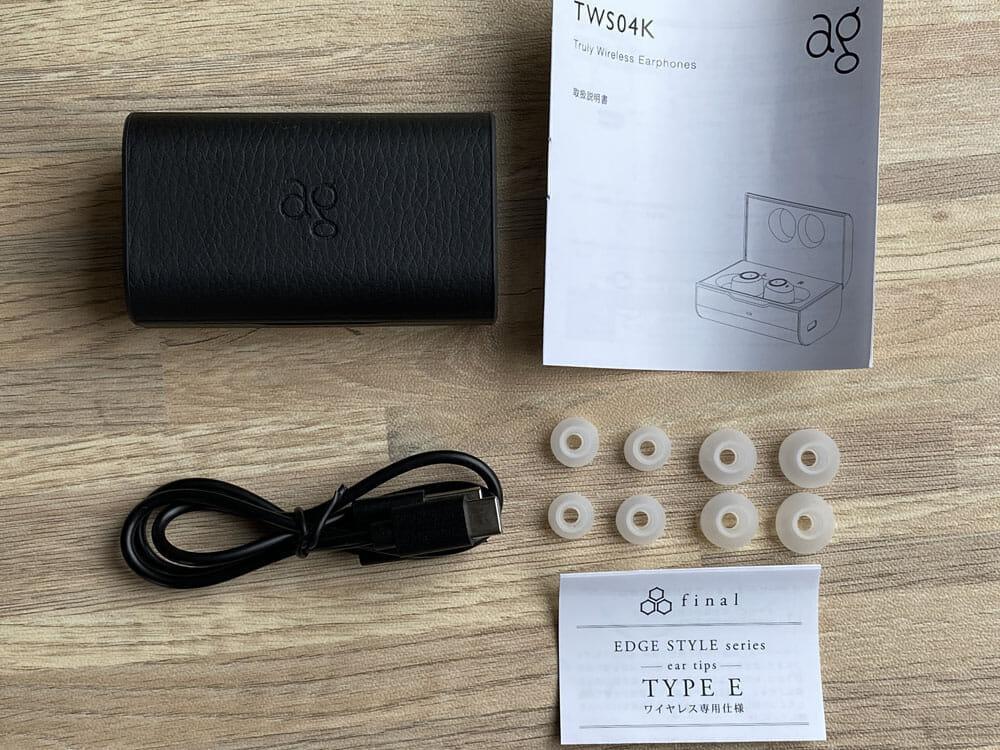 【AG TWS04Kレビュー】final監修の和製高音質TWS!9H連続再生&完全防水で史上最高の装着感を実現させた完全ワイヤレスイヤホン|付属の独自イヤピが秀逸|付属品