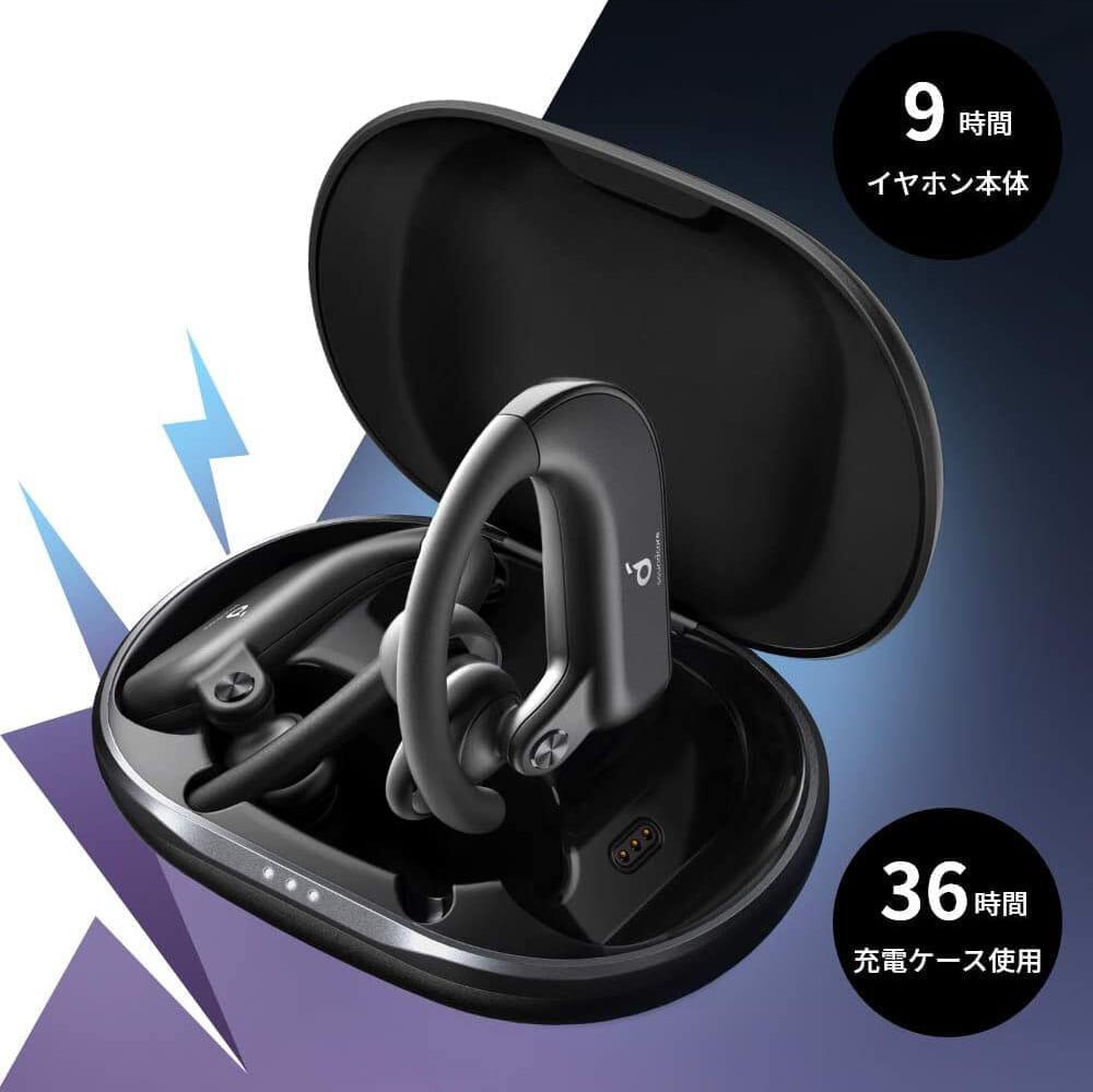 【Anker Soundcore Spirit X2レビュー】12mm大口径ドライバーで迫力サウンド!Beatsを彷彿とさせるスポーツに最適な高コスパ完全ワイヤレスイヤホン|優れているポイント:必要十分なバッテリー性能