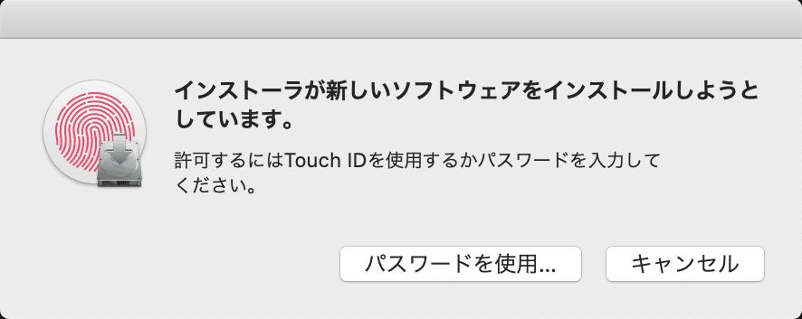 【DVDFab for macの使い方】Mac向けDVDFab無料体験版でDVDコピー!最強コピー性能を体感できるDVDFab11無料版for macの使い方|ソフトのインストール方法:インストールの許可を出すための表示がされたら、適宜パスワードを入力するなどの対応をします。