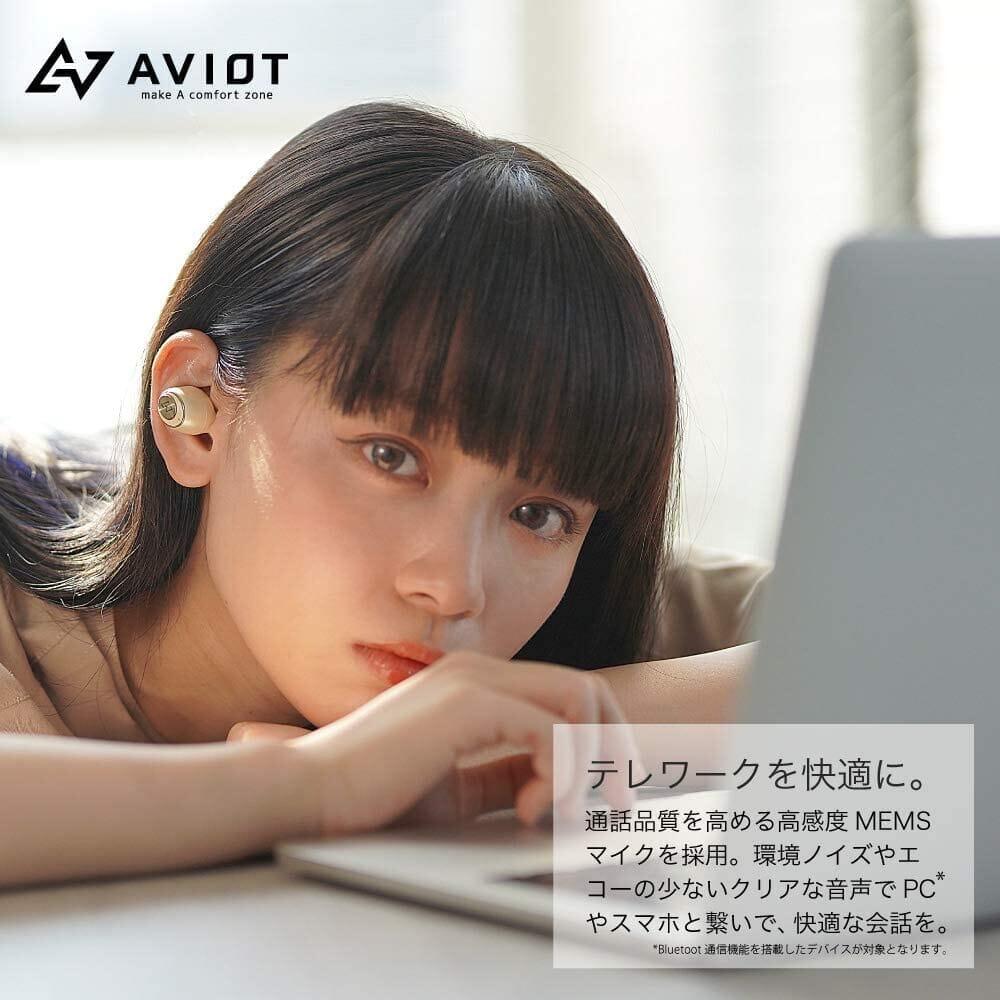 【AVIOT TE-D01gvレビュー】最新コーデックAPT-X Adaptive対応で超低遅延!!更なる進化を遂げたAVIOTの完全ワイヤレスイヤホン|ペアリングも超カンタン|優れているポイント:テレワークに効く高感度MEMSマイク&CVCノイキャン