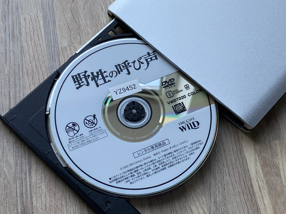 「VideoProc」のDVDコピー性能を検証:ディズニー作品『野性の呼び声』