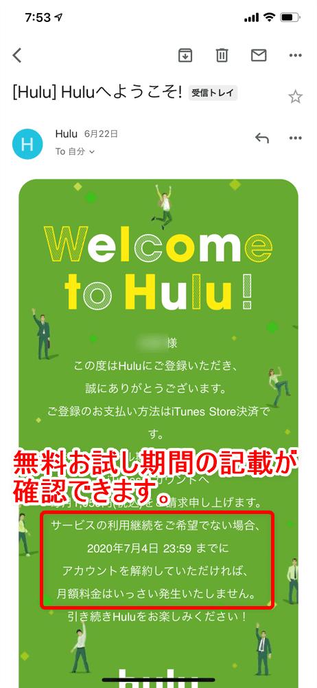 【ウォーキングデッド吹き替え版】ウォーキングデッド日本語吹き替え版はHuluが独占配信!日本語で視聴できるTWD配信状況|シーズン9吹替版は20年8月配信!|無料お試しキャンペーンについて