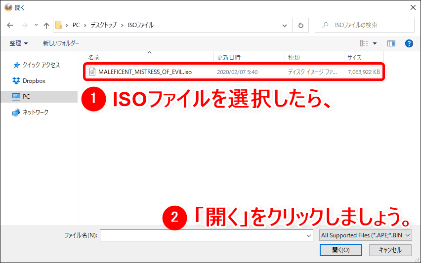 【4.7GB超DVDデータの焼き方】大容量ISOファイルをDVD-ROMに焼く!4.7GBを超えるISOファイルの焼き方|DVD-9形式は片面二層DVD-R DLを使えばOK!|4.7GBを超えるISOファイルのライティング方法:ライティングの手順