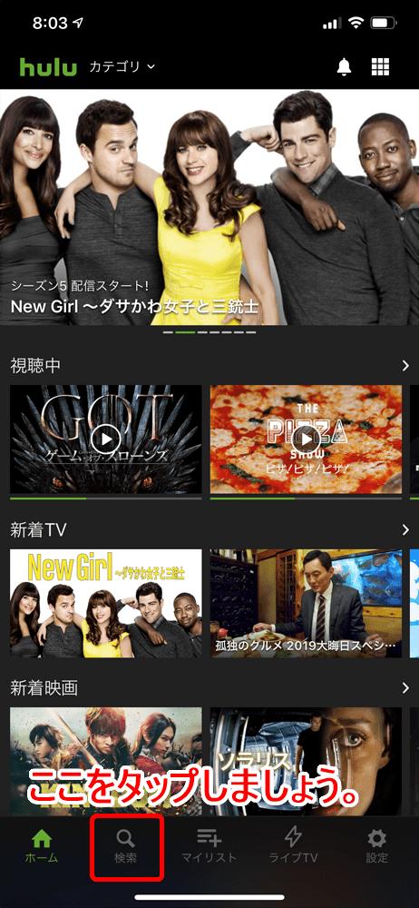 【Huluおすすめ海外ドラマ:ウォーキングデッド】吹き替え版が観れるのはHuluだけ!世界が熱狂する極限のヒューマンドラマ『ウォーキングデッド』|視聴方法:Huluで『ウォーキングデッド』を再生する