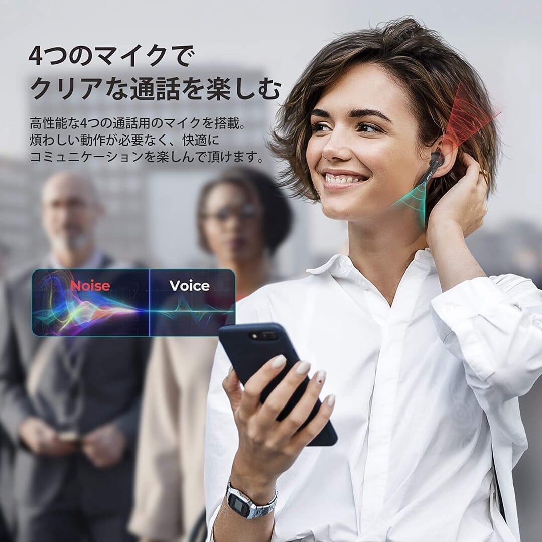 【Mpow X3 ANCレビュー】1万円未満でノイズキャンセリング機能搭載!最長7時間連続再生や10mmドライバーなど基本性能も高い完全ワイヤレスイヤホン|優れているポイント:4つの集音マイク搭載で快適なハンズフリー通話