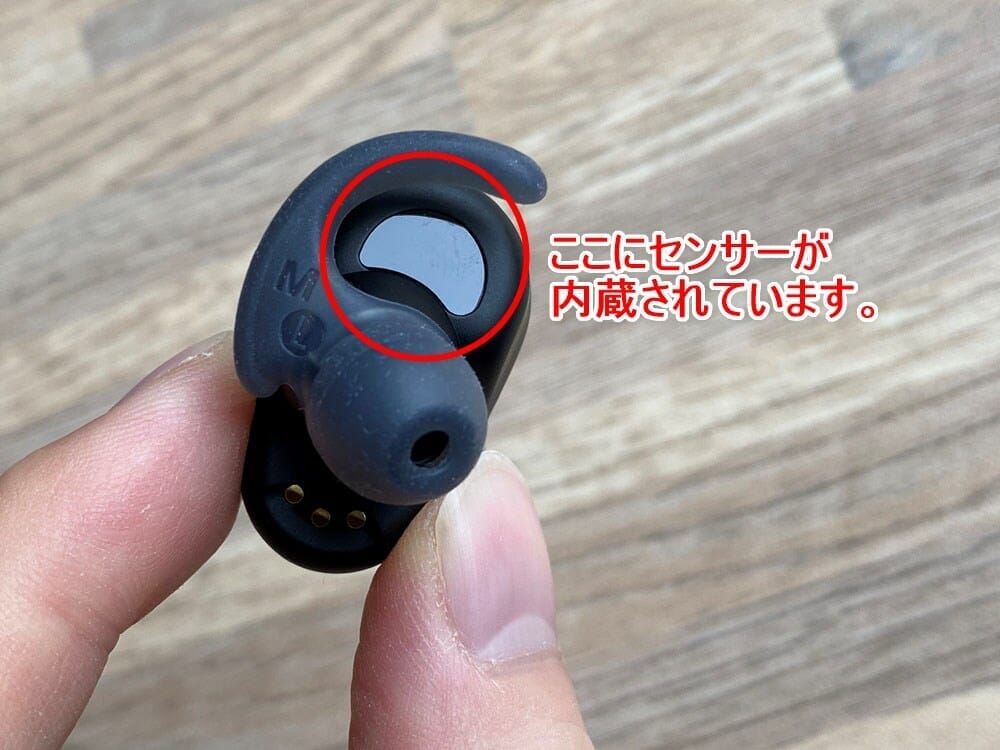 【ソニーWF-SP800Nレビュー】運動に最適なノイズキャンセリング搭載Bluetoothイヤホン!音質・バッテリー性能にも妥協無しの完全ワイヤレスイヤホン|外観:ハウジング背部にはセンサーが搭載されています。 これでイヤホン本体の脱着などを感知します。