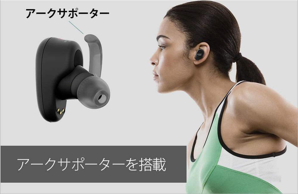 【ソニーWF-SP800Nレビュー】運動に最適なノイズキャンセリング搭載Bluetoothイヤホン!音質・バッテリー性能にも妥協無しの完全ワイヤレスイヤホン|優れているポイント:高い装着安定性を実現
