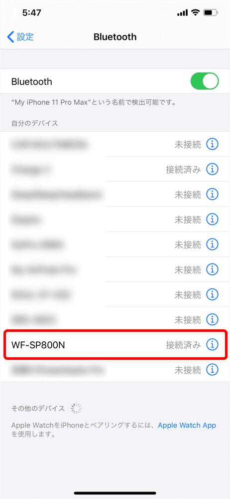 【ソニーWF-SP800Nレビュー】運動に最適なノイズキャンセリング搭載Bluetoothイヤホン!音質・バッテリー性能にも妥協無しの完全ワイヤレスイヤホン|ペアリング方法(接続方法):「Bluetooth接続しました」とアナウンスが入って、スマホのBluetooth登録デバイス一覧に「WF-SP800N」が「接続済み」と表示されていればペアリング完了です。