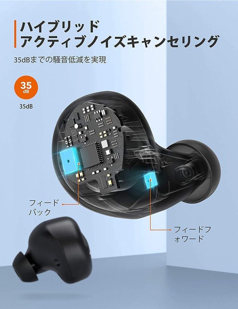 【TaoTronics SoundLiberty 94レビュー】ノイズキャンセリング機能搭載!外音取り込み機能・MCSync技術の安定無線接続も秀逸な高コスパBluetoothイヤホン|優れているポイント