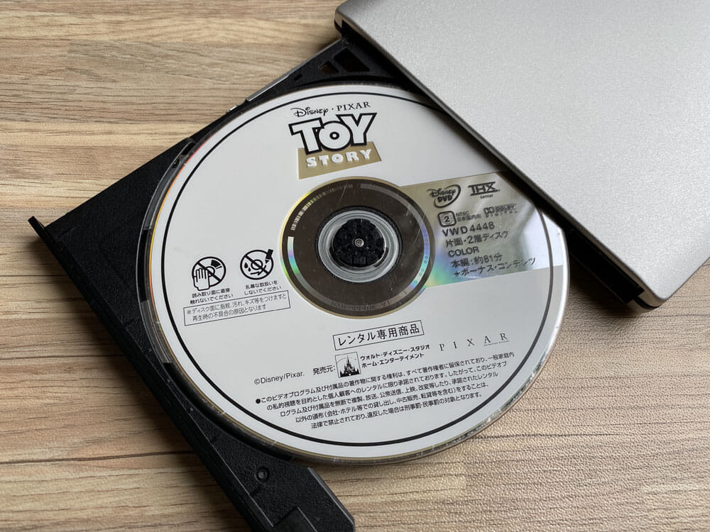 「VideoProc」のDVDコピー性能を検証:ディズニー作品『トイ・ストーリー』