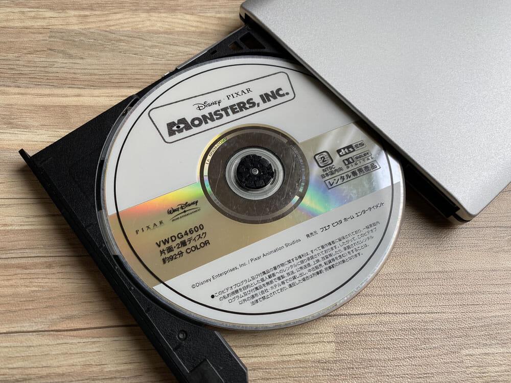 「VideoProc」のDVDコピー性能を検証:ディズニー作品『モンスターズ・インク』