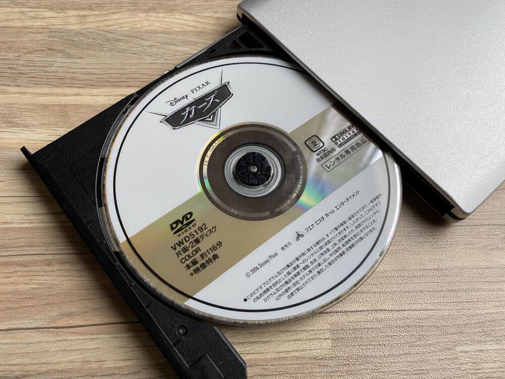 「VideoProc」のDVDコピー性能を検証:ディズニー作品『カーズ』