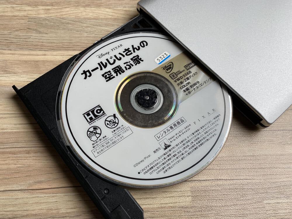 「VideoProc」のDVDコピー性能を検証:ディズニー作品『カールじいさんの空飛ぶ家』