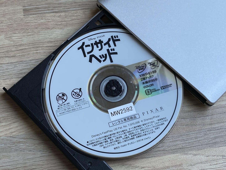 「VideoProc」のDVDコピー性能を検証:ディズニー作品『インサイド・ヘッド』