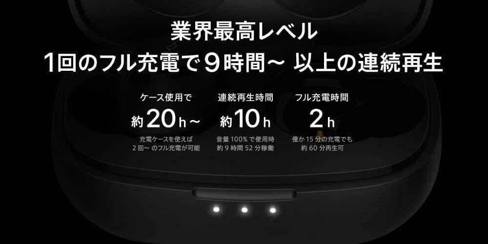 【JPRiDE TWS-Xレビュー】価格破壊神JPRiDEの最新TWSが降臨!!最高峰の基本スペックと価格不相応なサウンドを兼ね備えた最強完全ワイヤレスイヤホン|優れているポイント: