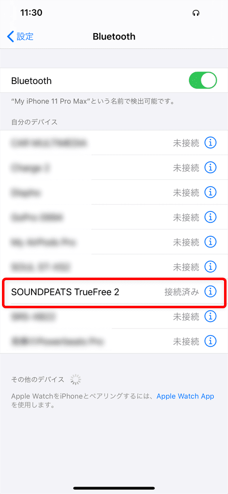 【SOUNDPEATS TrueFree2レビュー】TrueFree+から更に進化を遂げた最新モデル!音質・防水性能・接続安定性など価格不相応な高コスパ完全ワイヤレスイヤホン|ペアリング方法(接続方法):「connected」とアナウンスが入って、スマホのBluetooth登録デバイス一覧に「SOUNDPEATS TrueFree 2」が「接続済み」と表示されていればペアリング完了です。