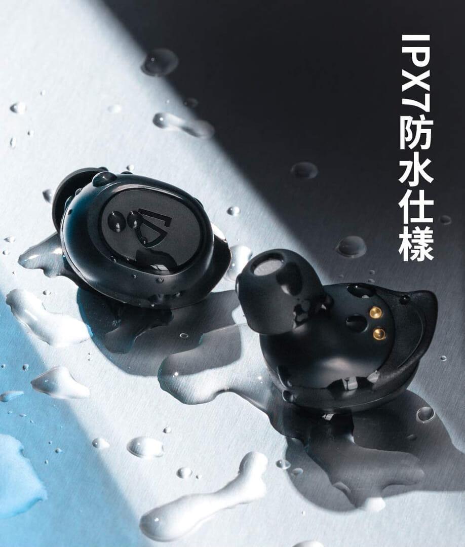 【SOUNDPEATS TrueFree2レビュー】TrueFree+から更に進化を遂げた最新モデル!音質・防水性能・接続安定性など価格不相応な高コスパ完全ワイヤレスイヤホン|優れているポイント:完全防水に対応