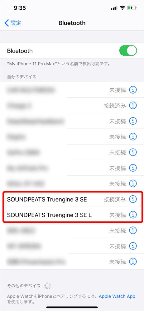 【SOUNDPEATS Truengine 3SEレビュー】デュアルドライバー搭載の迫力サウンドは必聴!最大30時間再生&高接続安定性が自慢の完全ワイヤレスイヤホン|ペアリング方法(接続方法):スマホのBluetooth登録デバイス一覧に「SOUNDPEATS Truengine 3 SE」が「接続済み」と表示されていればペアリング完了です。