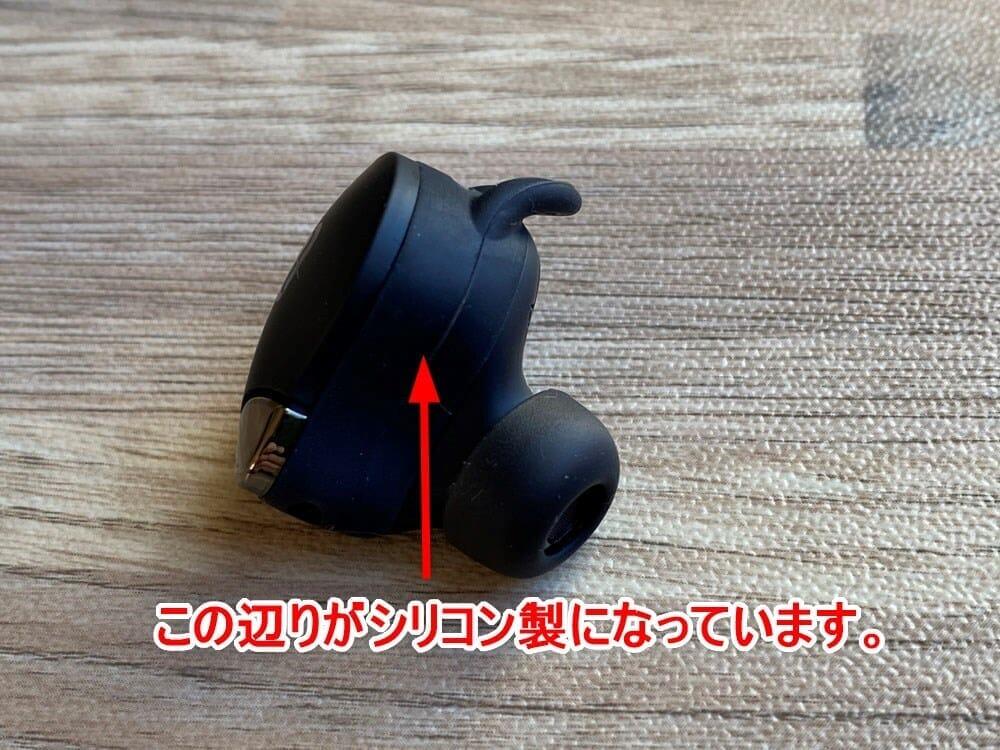 【TaoTronics SoundLiberty 79レビュー】超コンパクト&完全防水!イヤホン単独8時間再生可能で通話ノイキャン性能も良好な完全ワイヤレスイヤホン|外観:本体側面を囲うようにシリコン製のイヤーフックが装着されているので、  グリップ感があって落下させてしまう心配は皆無です。