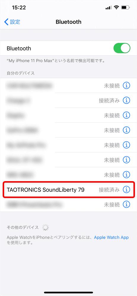 【TaoTronics SoundLiberty 79レビュー】超コンパクト&完全防水!イヤホン単独8時間再生可能で通話ノイキャン性能も良好な完全ワイヤレスイヤホン|ペアリング方法(接続方法):「connected」とアナウンスが入って、スマホのBluetooth登録デバイス一覧に「TAOTRONICS Soundliberty 79」が「接続済み」と表示されていればペアリング完了です。