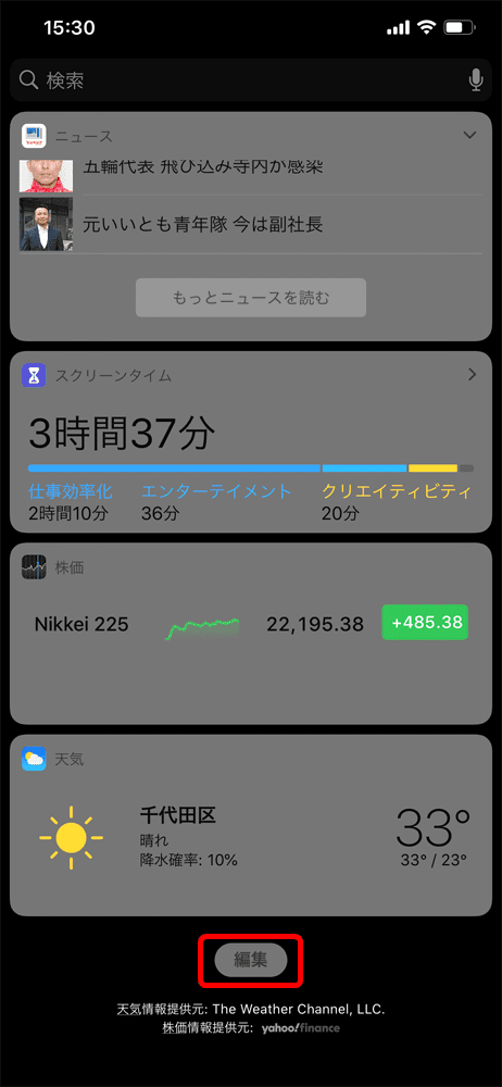 【TaoTronics SoundLiberty 79レビュー】超コンパクト&完全防水!イヤホン単独8時間再生可能で通話ノイキャン性能も良好な完全ワイヤレスイヤホン|使ってみて感じたこと:操作感