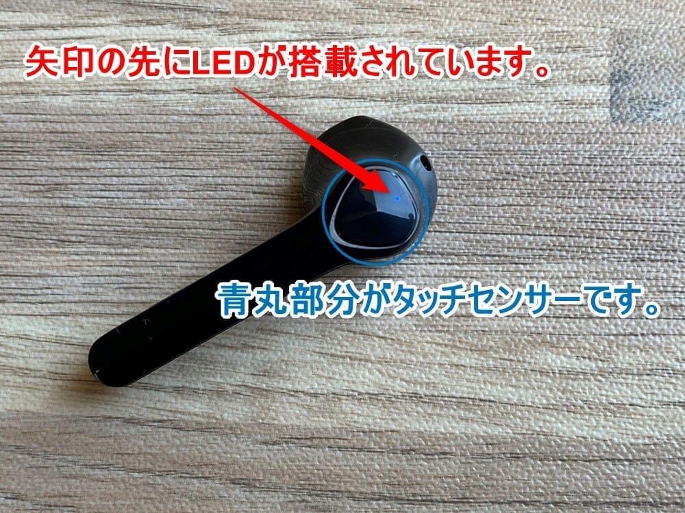 【TaoTronics SoundLiberty 92レビュー】13mm大口径ドライバーで迫力サウンド体験!!インナーイヤー開放型TWS最強のコスパを誇る完全ワイヤレスイヤホン|外観:LEDライトはハウジング側面上部に配されています。  そしてLEDを含む逆三角形の部分がタッチセンサーになっていますよ。