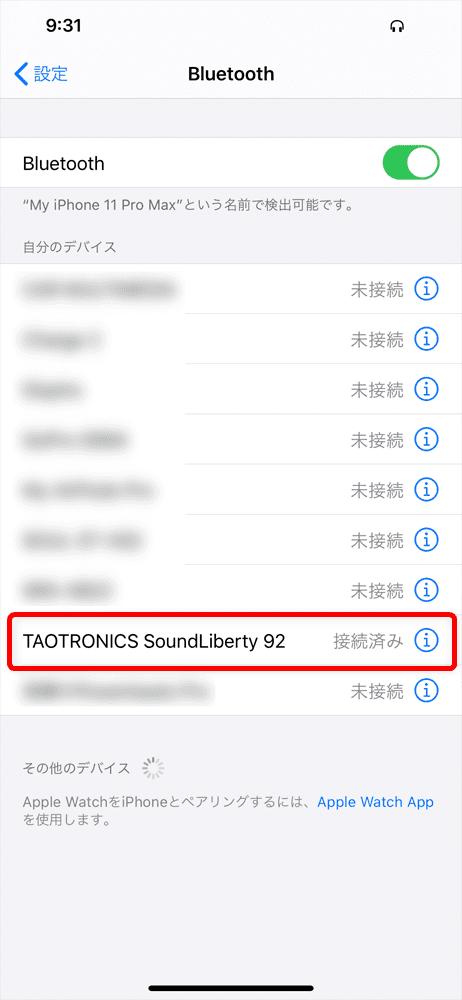【TaoTronics SoundLiberty 92レビュー】13mm大口径ドライバーで迫力サウンド体験!!インナーイヤー開放型TWS最強のコスパを誇る完全ワイヤレスイヤホン|ペアリング方法(接続方法):「connected」とアナウンスが入って、スマホのBluetooth登録デバイス一覧に「TAOTRONICS SoundLiberty 92」が「接続済み」と表示されていればペアリング完了です。